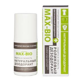 Дезодорант MAX-BIO «Защита и свежесть»
